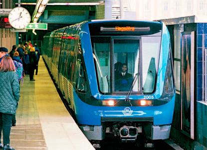 Электропоезд серии С20
