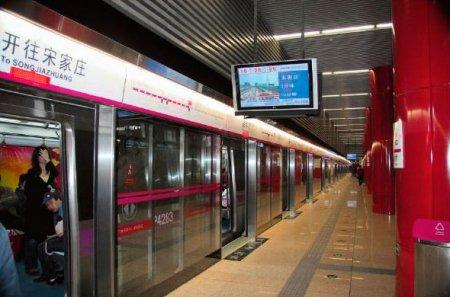 В метрополитене Пекина